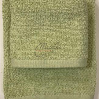 Coppia di asciugamani Biochicco